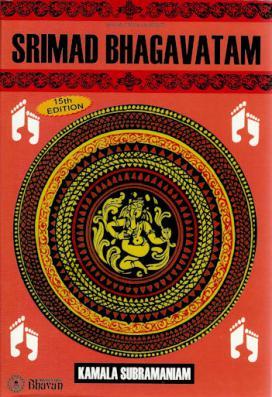 Srimad Bhagavatam  (Subramaniam)