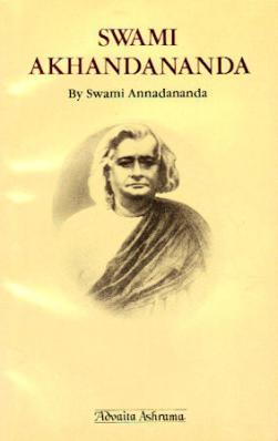 Swami Akhandananda A Disciple of Sri Ramakrishna