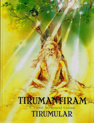 Tirumantirum