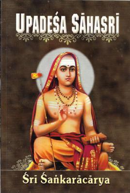 Upadesa Sahasri of Sri Sankaracharya: (A Thousand Teachings  in Two Parts: Prose and Poetry)