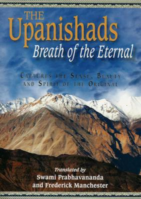 Upanishads: Breath of the Eternal