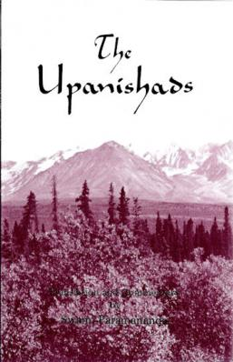 The Upanishads (Swami Paramananda, tr.)
