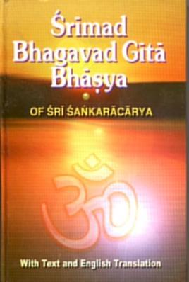 Bhagavad Gita Bhasya of Sri Sankaracarya