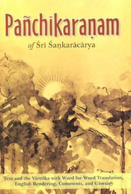 Panchikaranam of Sri Sankaracarya