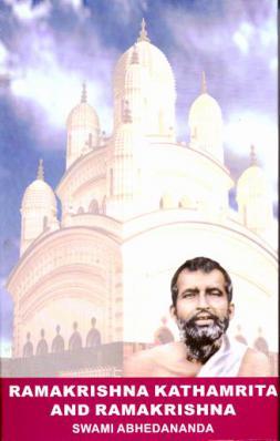 Ramakrishna Kathamrita and Ramakrishna: Memoirs of Ramakrishna by