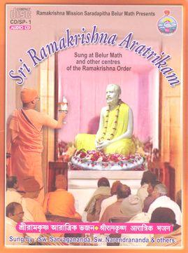 Ramakrishna Aratrikam - recording
