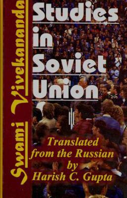 Swami Vivekananda Studies in the Soviet Union