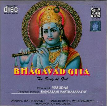 Bhagavad Gita - Chapter II -CD (Yesudas): Selected Slokas from Chapter II (Sanskrit)
