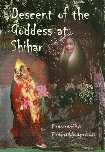 Descent of the Goddess at Shihar