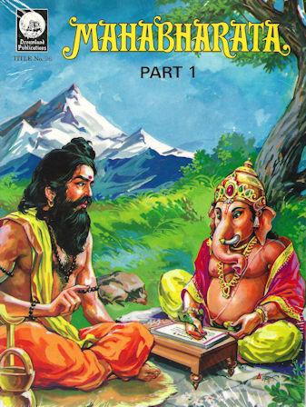 Mahabharata (comics)  - 12 parts/volumes