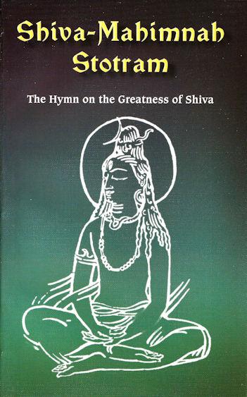 Shiva Mahimnah Stotram - The Hymn on the Greatness of Shiva