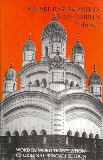 Sri Sri Ramakrishna Kathamrita