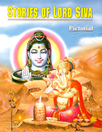 Stories of Lord Siva