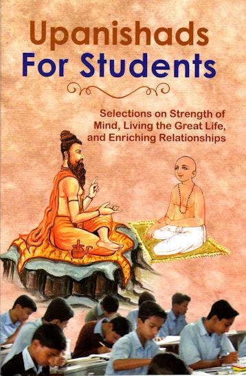 Upanishads For Students