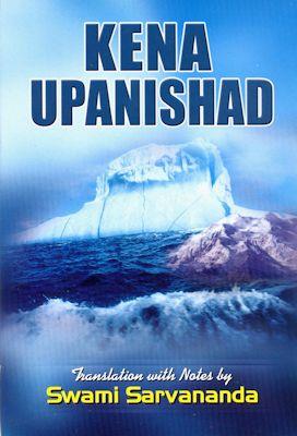 Kena Upanishad - Three Translations
