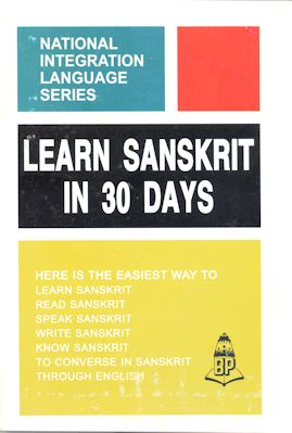 Learn Sanskrit in 30 Days