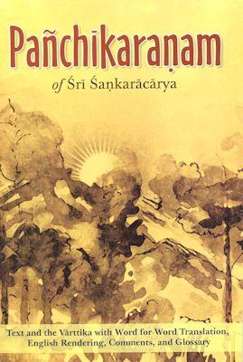 Panchikaranam of Sri Sankaracarya