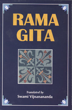 Rama Gita