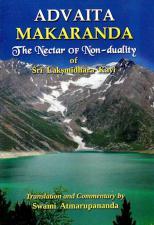Advaita Makarananda (The Nectar of Non-duality of Sri Laksmidhara Kavi