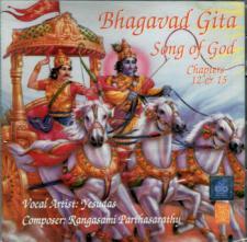 Bhagavad Gita  CD - Yesudas- Ch. 12 and 15