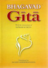 Bhagavad Gita With the commentary of Sankaracarya