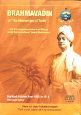 Brahmavadin or The Messenger of Truth