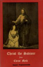 Christ the Saviour and Christ Myth