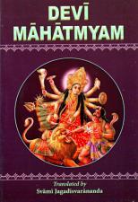 Devi Mahatmyam  - with Roman/English transliteration