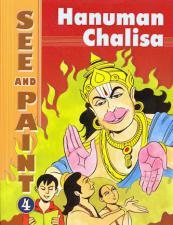 See and Paint (4) Hanuman Chalisa