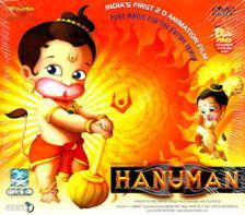 Hanuman - DVD