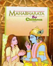 Mahabharata_for_Children_2.jpg