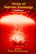 Nectar of Supreme Knowledge The Yoga Vasistha Sarah