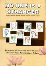 No One is a Stranger