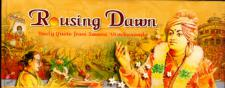 Rousing Dawn Daily Quotes from Swami Vivekananda