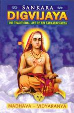 Sankara Digvijaya The Traditional Life of Sri Sankaracharya