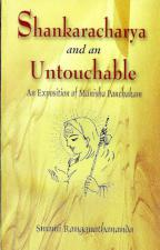 Shankaracharya and an Untouchable An Exposition of Manisha Panchakam