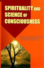 Spirituality and Science of Consciousness