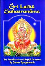 Sri Lalita Sahasranama
