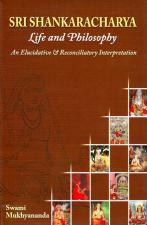 Sri Shankaracharya Life and Philosophy