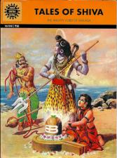 Tales of Shiva - The Mighty Lord of Kailasa (Comic)