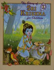 Story of Sri Krishna for Children