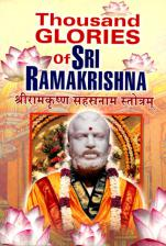 Thousand Glories of Sri Ramakrishna