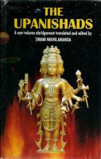 Upanishads: Abridged version