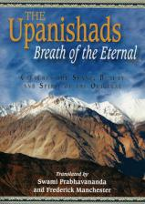 Upanishads Breath of the Eternal