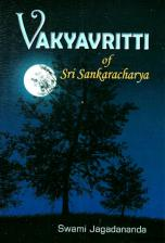 Vakyavritti of Sri Sankaracharya and Atmajnanopadeshavidhi