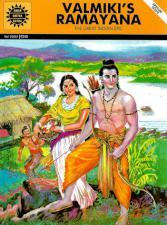 Valmiki's Ramayana - The Great Indian Epic (Comic)