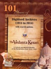 The Vedanta Kesari 101 Years of Digitised Archives (1914 to 2014) DVD