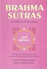 Brahma Sutras  according to Sri Ramanuja