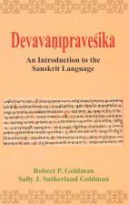 Devavanipravesika An Introduction to the Sanskrit Language