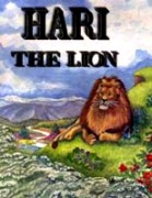Hari the Lion